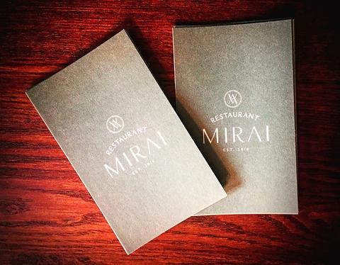 Restaurant MIRAI image