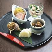 旬菜和処 根ぎしのおすすめ料理3