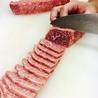 焼肉 開山 飯塚のおすすめポイント2