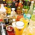 お酒好きな方にぴったりの単品飲み放題は90分1500円(税抜)、120分2000円(税抜)の2種類。カクテル、サワー、ノンアルコールカクテル、ソフトドリンクも充実しているのでお酒が得意でない方も一緒に楽しめます。