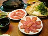 成吉思汗 ふじやのおすすめ料理2