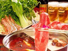 酒菜 刀削麺 郡山のコース写真