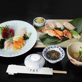 神田 宇廼丸のおすすめ料理3