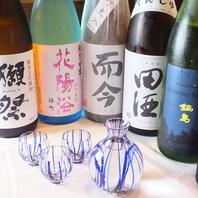 入手困難な日本酒、焼酎!!