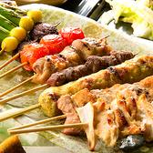 串むすび 長谷 船橋店のおすすめ料理3