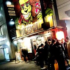 ステーキ&ハンバーグ モンスターグリル 五反田店の画像