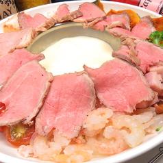 肉フォンデュ(1人前)