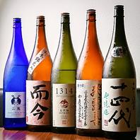 日本酒の【プロが選ぶ】ペアリングが自慢♪