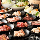 情熱ホルモン 上野酒場のおすすめ料理2