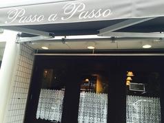 パッソアパッソ Passo a Passoの写真