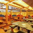 《総席数126席》テーブル席・お座敷席をご用意しております。広々と開放的な店内でワイワイお楽しみ下さい♪