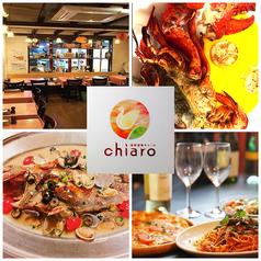 南欧酒場Chiaroの写真