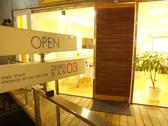 クークー カフェ Qoo Qoo Cafe ZERO SAN 03の雰囲気2