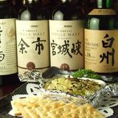 銀座 バー 日下部のおすすめ料理3