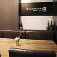 店内左側のテーブル席★隣の席とつなげて宴会席にも可能