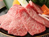 唐竹家 虎ノ門店のおすすめ料理3