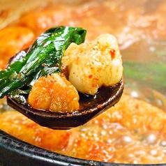 赤から 豊橋二川店のおすすめ料理1