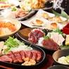 うまかもん料理 九州魂 KUSUDAMA 布施店のおすすめポイント1