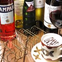 アルコールから本格コーヒーまで幅広く楽しめます。