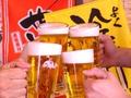 串゛ら 駅南店のおすすめ料理1