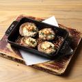 料理メニュー写真生椎茸のゴルゴンゾーラバター焼き