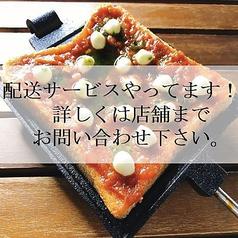 燻製創作居酒屋 けむり 高田馬場のおすすめ料理1