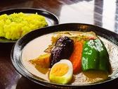 スープカレーハウス しっぽのおすすめ料理3