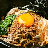 焼肉さんあい 北朝霞店のおすすめ料理2