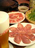 成吉思汗 ふじやのおすすめ料理3