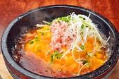 串焼菜膳 和み 岩倉店のおすすめ料理3