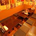 【半個室貸し切り:12名様~15名様】掘りごたつ11名席+5名席テーブル