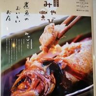 【コース料理】2500円~ご用意ございます。