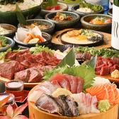 食べ放題も飲み放題もお得に堪能できるお得なコースをご用意しております!食べ放題コースは1980円~!宴会、飲み会、女子会にも最適です◎