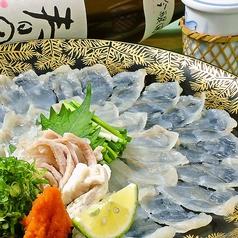 仙台料理 ほんまのおすすめ料理1