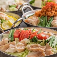 お鍋で宴会 ほのか Honoka 所沢プロペ通り店のおすすめ料理1