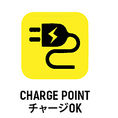 CHARGE POINTあり
