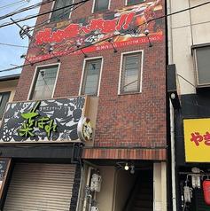 焼肉六甲 阪神西宮店の雰囲気1