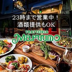 トラットリア マルーモ MARUUMO 赤坂本店イメージ