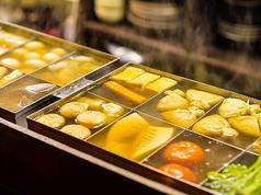 ODEN dining 花歩の特集写真