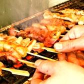 タレタレ TaRe TaRe 湘南台本店のおすすめ料理2