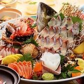 割烹ひぐち 浦上本店のおすすめ料理2