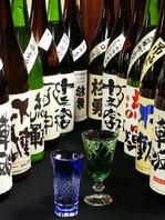 ☆希少な日本酒☆