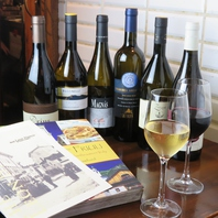 ◆こだわりの独自輸入ワイン