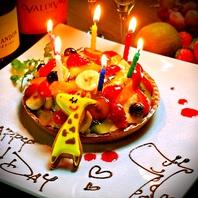 記念日サプライズに★タルトケーキでお祝い♪