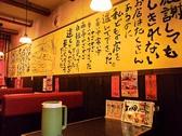 九州らーめん 亀王 布施店の雰囲気2