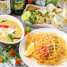 タイ料理 オーキッド 池袋西口店のコース写真