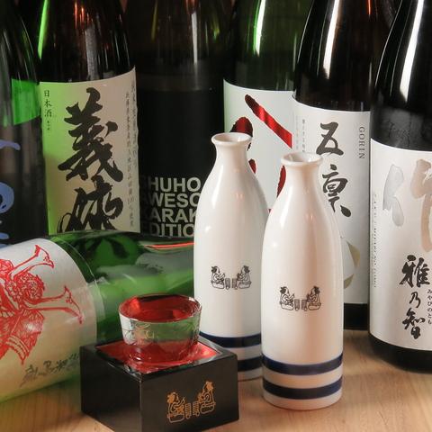 豪華日本酒飲み放題(2H)!2980円(税抜)