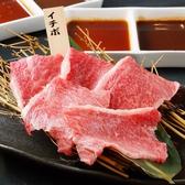 原価焼肉 コスコス 難波のおすすめ料理3