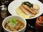 ガガナ ラーメン GAGANA RAMEN 極のおすすめ料理3
