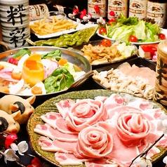 粋な彩 IKINASAI 大宮東口本店のおすすめ料理1